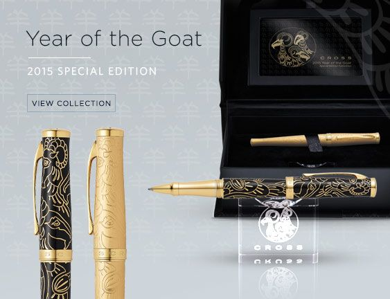 Year of the Goat Special Edition
