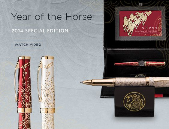 Year of the Horse Special Edition