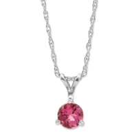14K_White_Gold_Pink_Tourmaline_Pendant,_5mm