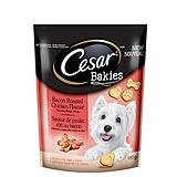 Cesar Double Delights, Chicken