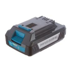 Yardworks Replacement 20V 2Ah Battery   Canadian Tire