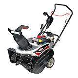 Briggs & Stratton Single-Stage Snowthrower, 205 CC