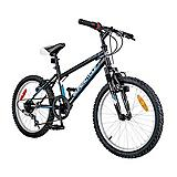 V�lo Supercycle Impulse gar�on, 20 po