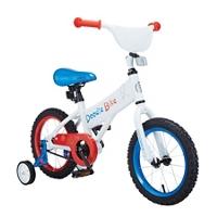 Vélos, enfants