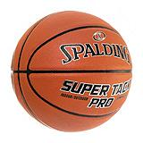 Ballon de basket-ball Wilson NCAA Center Court, taille r�glementaire