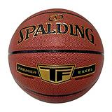 Spalding NBA Premier Excel Basketball, Brown, Size 7
