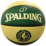 Spalding NBA Basketball, Green, Size 7