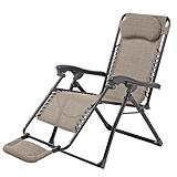 Sling Deluxe Zero Gravity Patio Chair with Footrest, Beige