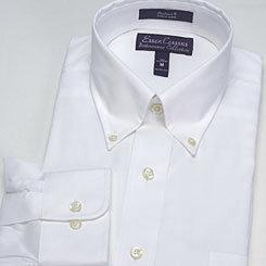 Essex Classics Mens Coolmax Show Shirt with Tiekeeper Best Price