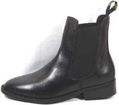 Smoky Mountain Ladies Leather Jodphur Boots Best Price
