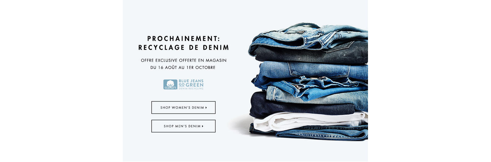Coming Soon: Denim Recycling