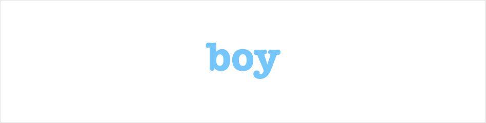 GK_Site_BoyLanding_Banner_No
