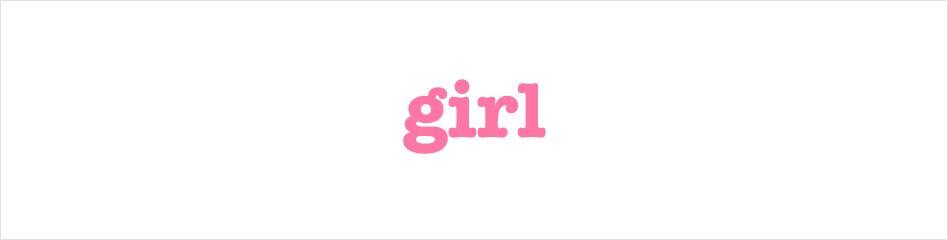 GK_Site_GirlLanding_Banner_NoCTA_11459