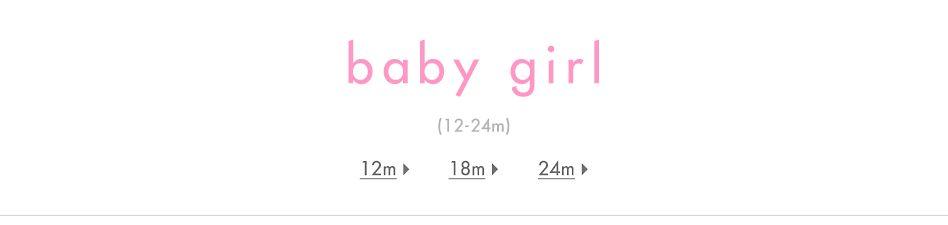 G_Site_Gk_BabyGirl_CatBanner_CTA_12575