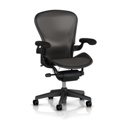 Aeron Chair - Fully Adjustable with Lumbar Support