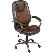 Adele Office Chair