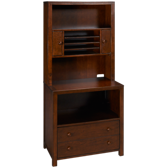 Printer File Cabinet with Hutch