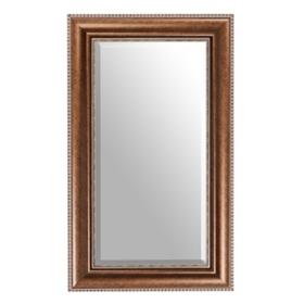 Champagne Mirror, 18x30