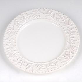 Bianca Leaf Dinner Plate