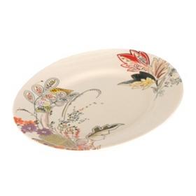 Floral Henna Salad Plate