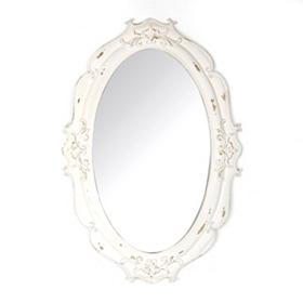 Vintage White Oval Decorative Mirror