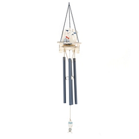 Beach Chair Wind Chime