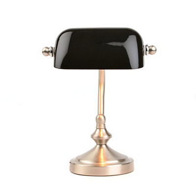 Black Banker's Table Lamp