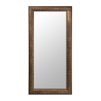 Espresso Zebra Print Framed Mirror, 31.5x65.5
