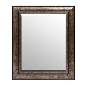 Antique Silver Framed Mirror, 21x25