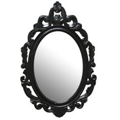 Black Baroque Wall Mirror