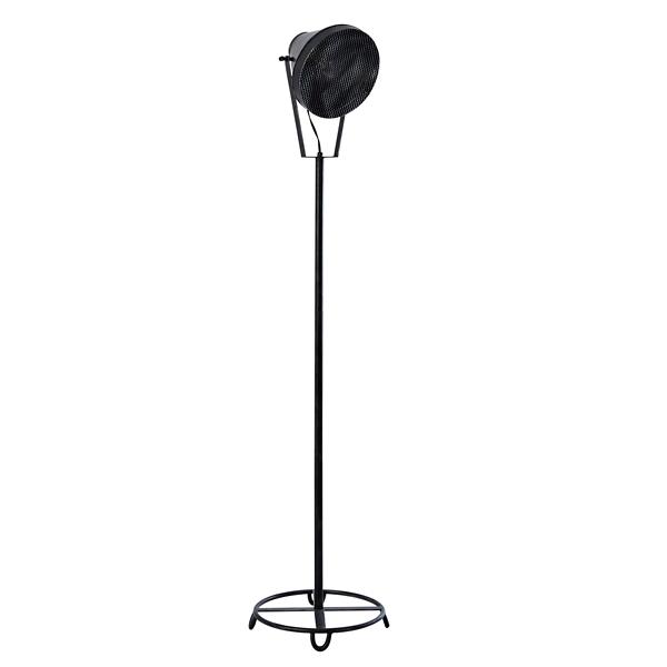 black metal spotlight floor lamp