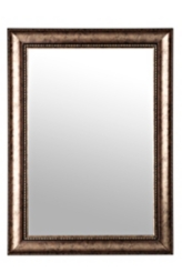 Antique Silver and Black Wall Mirror, 31.4x43.4 in