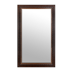 Mahogany Mirror, 46x76 at Kirkland's