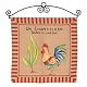 French Rooster Wall Tapestry at Kirkland's