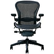 Aeron Chair with Adjustable Lumbar Support