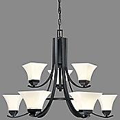 Agilis 2-Tier Chandelier (Black) - OPEN BOX RETURN