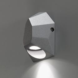 Asperitas Outdoor LED Wall Sconce