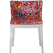 Mademoiselle Chair Chinese
