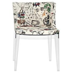 Mademoiselle Chair Moschino Sketches