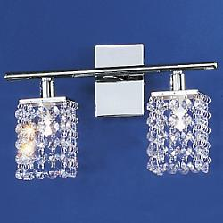 Pyton 2-Light Bath Bar (Chrome) - OPEN BOX RETURN