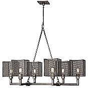 Relativity 801440ST Linear Suspension