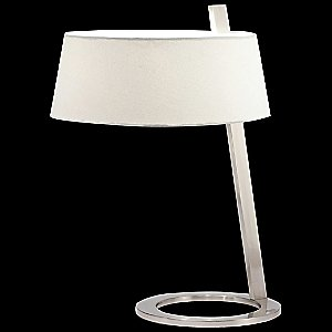Lina Table Lamp by Sonneman