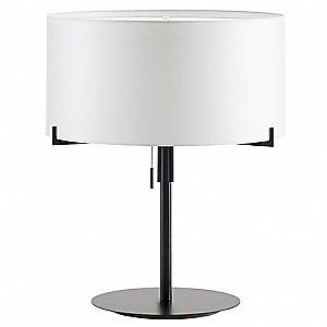 Aitana Table Lamp by Carpyen