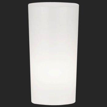 Lua Vessels Table Lamp