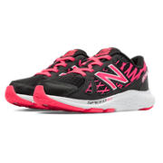 New Balance 690v4, Black with Bubble Gum Pink