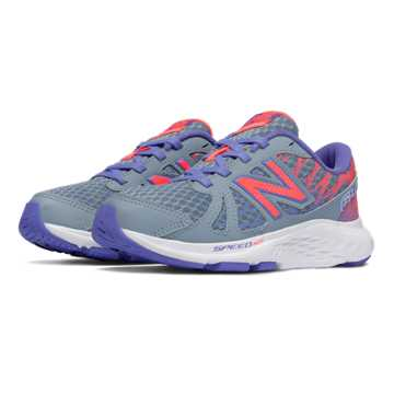New Balance New Balance 690v4, Grey with Orange