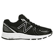 New Balance 790, Black with White