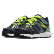 New Balance 697, Hi-Lite with Dark Grey & Silver