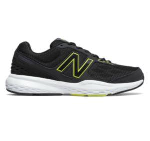 뉴발란스 517v1 남성 운동화 - 블랙 New Balance Mens 517v1, Black, MX517BH1