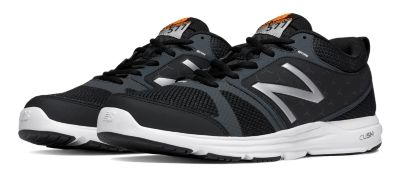 577 New Balance Cross Training v4 Men's Shoes | MX577BB4